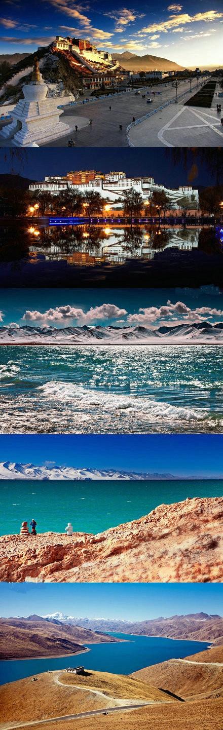 Lhasa, Tibet ...