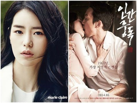 Obsessed 2014 (Song Seung‑heon&Lim Ji‑yeon)
