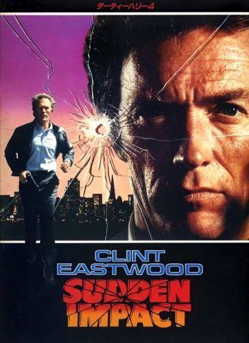 『ダーティハリー 4』 Sudden Impact (1983) ~ 『Le Retour de l'inspecteur Harry』 La brochure de ce film a été publiée au Japon dans 1984.