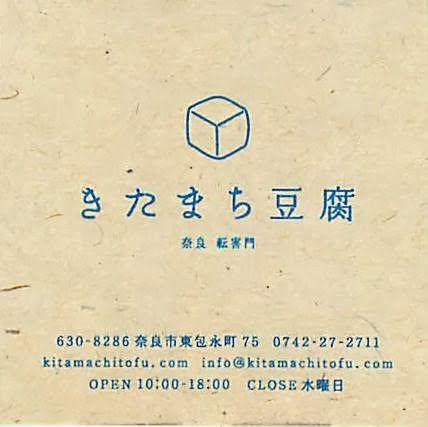 【用紙】ガネーシャ/オモテ【色】青