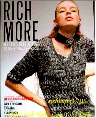 Rich more 2010 Vol105
