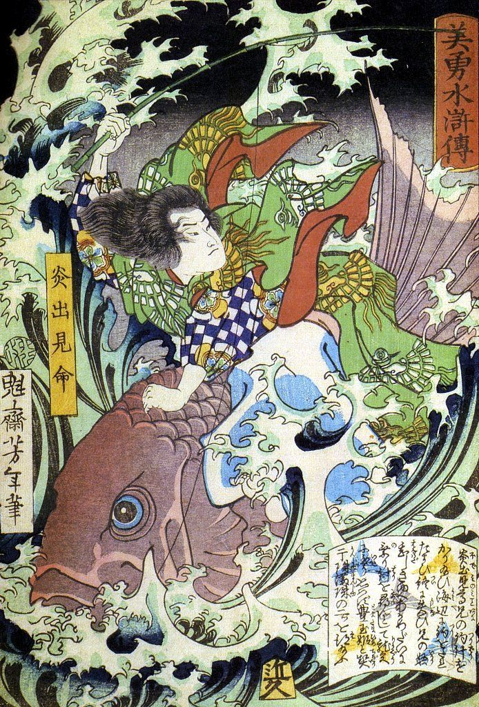 japanese myths and legends pdf