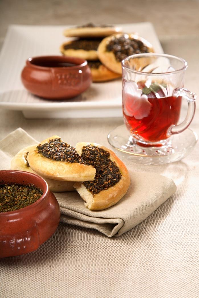 Best 25 arabic food names ideas on pinterest arabic for Arabic cuisine names