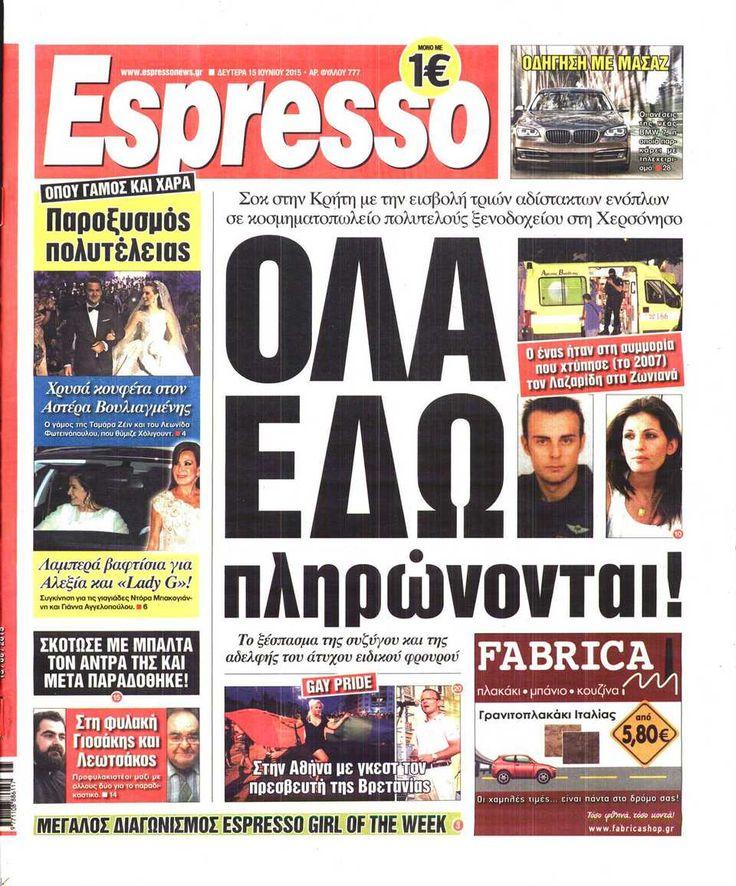 Espresso (circ. 10883)