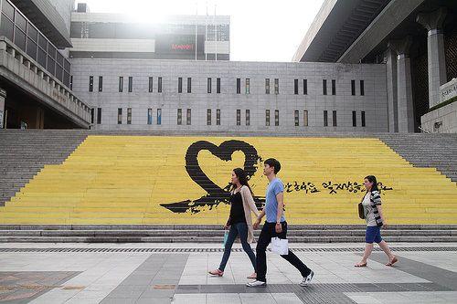 Downtown Seoul street