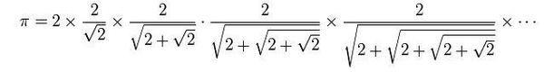 @soymatematicas: El primer producto infinito de la historia de las matemáticas que daba una expresión de π. Obra de François Viète