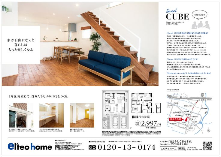 http://img01.tenkomori.tv/usr/e/l/t/elteohome/4%E6%9C%884%E6%97%A5ssweetCUBE%E8%A3%8F.jpg