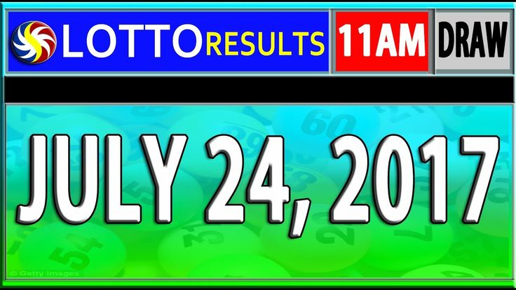 PCSO 11AM LOTTO RESULTS TODAY | JULY 24, 2017 (SWERTRES & EZ2 LOTTO)