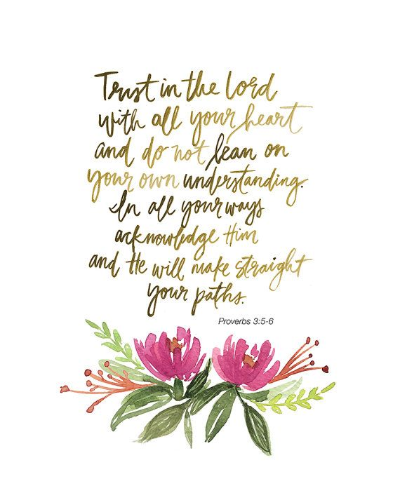 Hand Lettered Art Print Proverbs 3:5-6 by AprylMade on Etsy