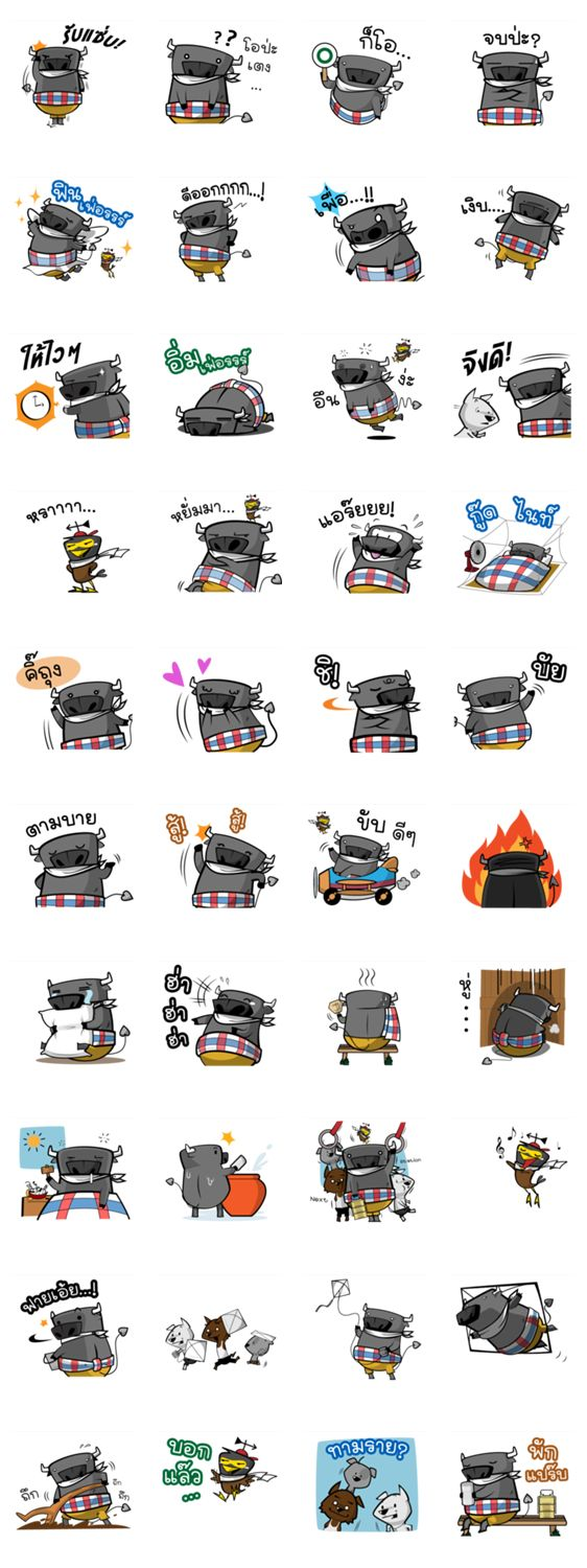 https://store.line.me/stickershop/product/1000946/th