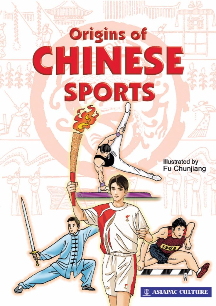 This book will enhance your appreciation of China as a sports nation and champion. Take a journey to rediscover the origins of various sports through Chinese history. #AsiapacBooks #ChineseOrigins