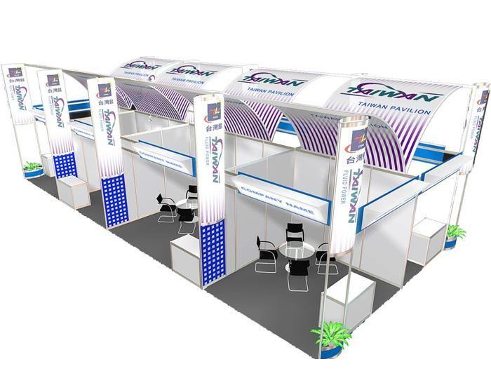 Exhibition Shell Scheme : Hb standard exhibition booth custom shell scheme booth