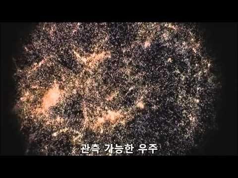 우주의 크기와 대단함을 실감 할 사진! [충격] (Ranking House) - YouTube