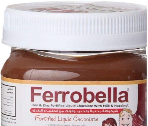 شيكولاتة فيروبيلا Ferrobella مكمل غذائي لعلاج نقص الحديد والوقاية من الانيميا Nutella Nutella Bottle Food