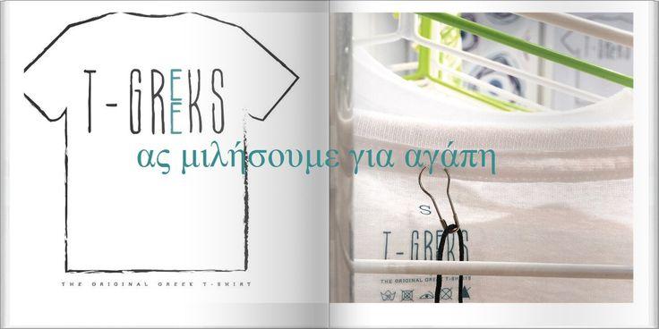 t greeks