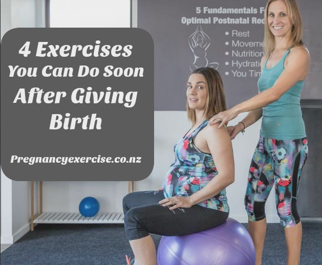 17 best images about post pregnancy exercise on pinterest