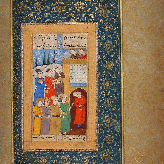 Adam and Four Prophets - 17th century Islamic Art,  wall