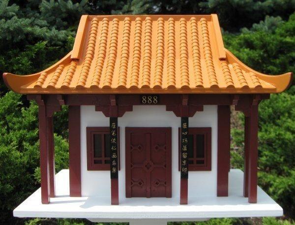 Chinese Bird House