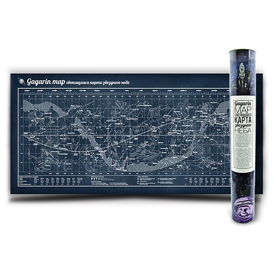 Карта неба флуоресцентная 'Gagarin Map' купить в интернет-магазине PichShop, цена в Москве