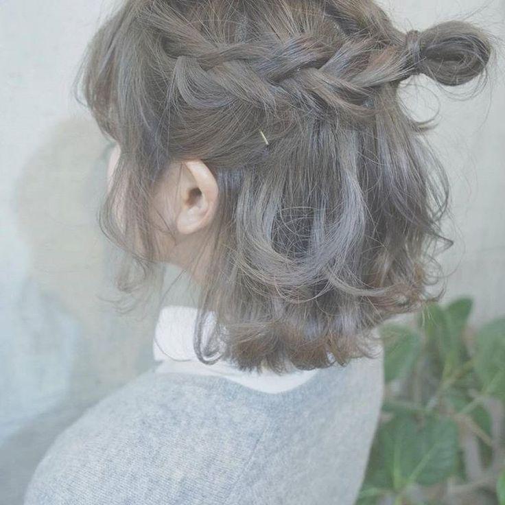 """MERY on Instagram: """"photo by @konnonaoya トレンドの#ダークグレージュ カラーで #ヌケ感 のあるざっくりお団子ヘアアレンジ。 渋谷にある美容室「SHACHU(シャチュー)」で 店長を務めるNaoya Konnoさんによるこちらのヘアアレンジは #ショート さんでも挑戦できる簡単ヘアアレンジ。 ルーズな後れ毛と外ハネが こなれ感溢れる雰囲気をつくってくれます。 サイドは三つ編みや編み込みを施して 360度どこから見ても抜かりなく可愛い♡ Naoya Konnoさんのアカウントでは 動画でもルーズなウェーブのやり方なども紹介しています。 #セルフヘアアレンジ の参考になること間違いなしです。 . #MERY#mery_hair_arrange#mery_hair_short#regram#ヘアアレンジ#簡単ヘアアレンジ#波ウェーブ#お団子#ハーフアップお団子#ハーフアップ#三つ編み#編み込み#サイド編み込み#外ハネ#後れ毛#動画#ヘアアレンジ動画#プロセス"""""""
