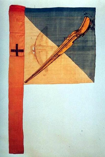 Drapeau (profane). Bannière des tireurs de la ville de Zurich. Taffetas peint. Datation: 1513. Dimensions (étamine): hauteur 70 cm, largeur 73 cm. (KZ-5639.1-2)  Gun side