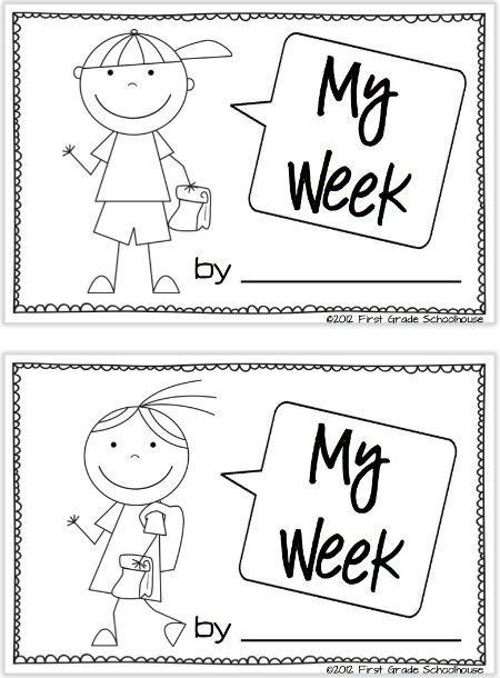 Back to School Activity: My Week Booklet.  Use with Cookie's Week by Cindy Ward…