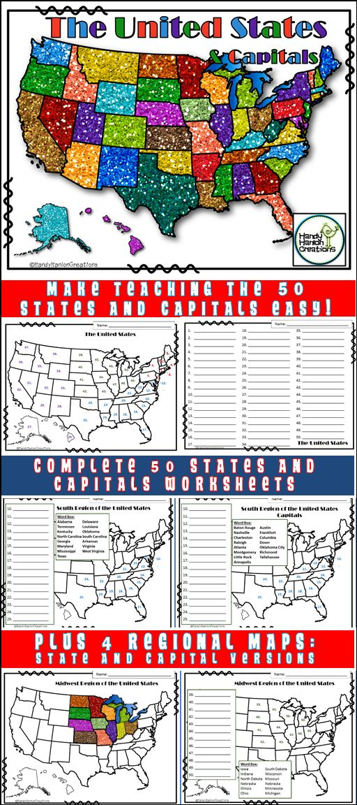 Best Us Regions Ideas On Pinterest Social Science Us - Us map testing results for 4th grade