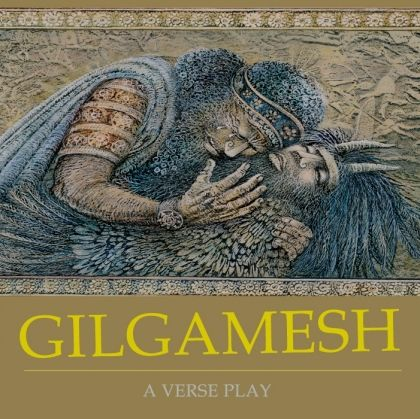 Gilgamesh - When we think about short stories with moral lessons we usually think about Aesop's fables which were developed around 600 BCE. However, around 800 BCE Homer was authoring Iliad and the odyssey. Still further back in time we have the oldest recorded stories of any language with Gilgamesh from the Samarian people of modern day Iraq. The Gilgamesh epic is believed to possibly have roots as far back as 3,000 BCE.