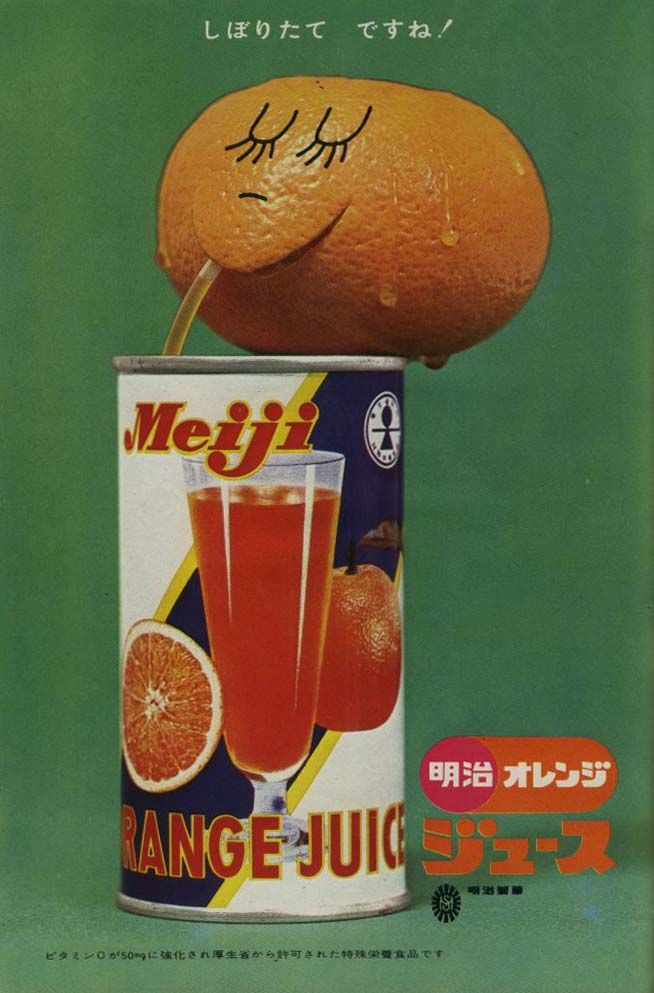 vintage Meiji juice ad, 1965, Japanese. I've always said - orange juice in a can tastes like - a can.
