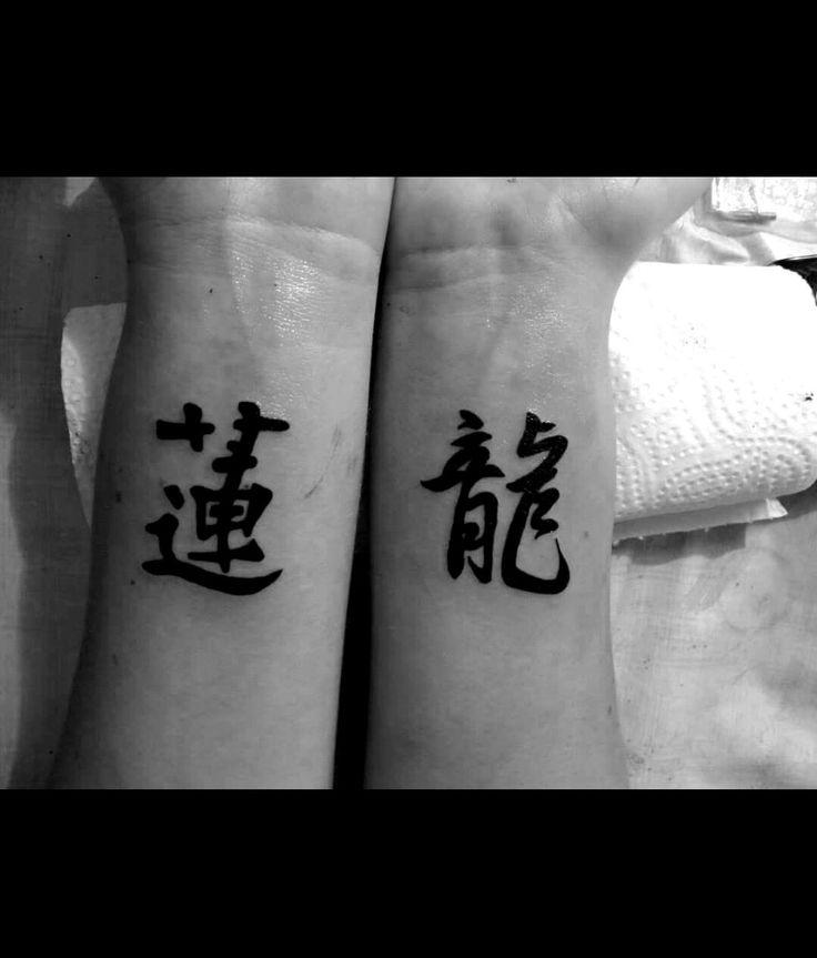 Best 25+ Kanji Tattoo Ideas On Pinterest