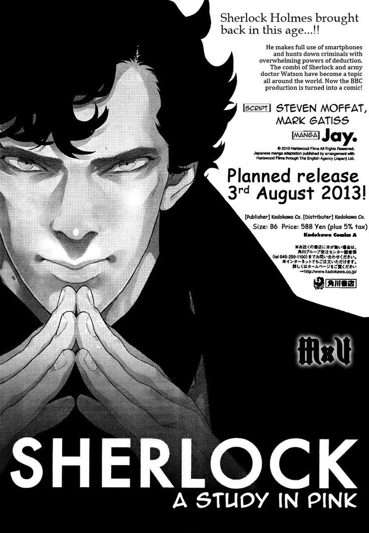 A Study in Pink | Sherlock | BBC America