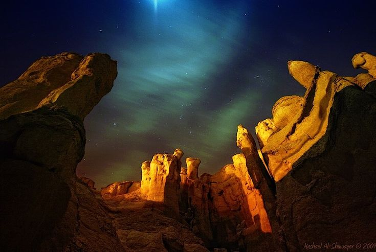 Cavernas Jabal Qara, Arábia Saudita