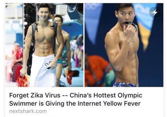 """Nadador olímpico chino Ning Zetao provoca la """"fiebre amarilla"""""""