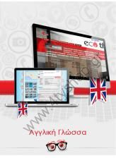 Αγγλική γλώσσα στη σελίδα σας  | Αγοράστε τώρα online όλες τις υπηρεσίες του Ηλεκτρονικού Επαγγελματικού Οδηγού Ελλάδος 4ty.gr | http://4ty.4tyshop.gr