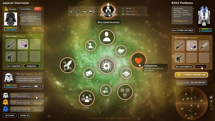 ArtStation - UI/UX Artworks, Andrii Shafetov
