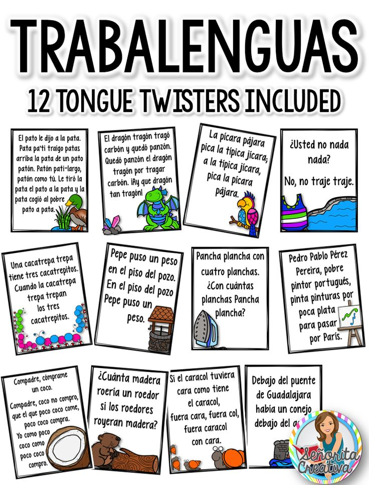 12 fun trabalenguas (tongue twister) posters for Spanish students! $