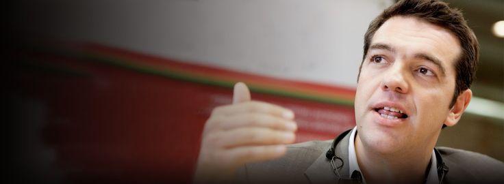 Άνεμος Αντίστασης: Ο Αλ. Τσιπρας στη ΔΕΘ – «Χορηγια του πρωθυπουργου ...