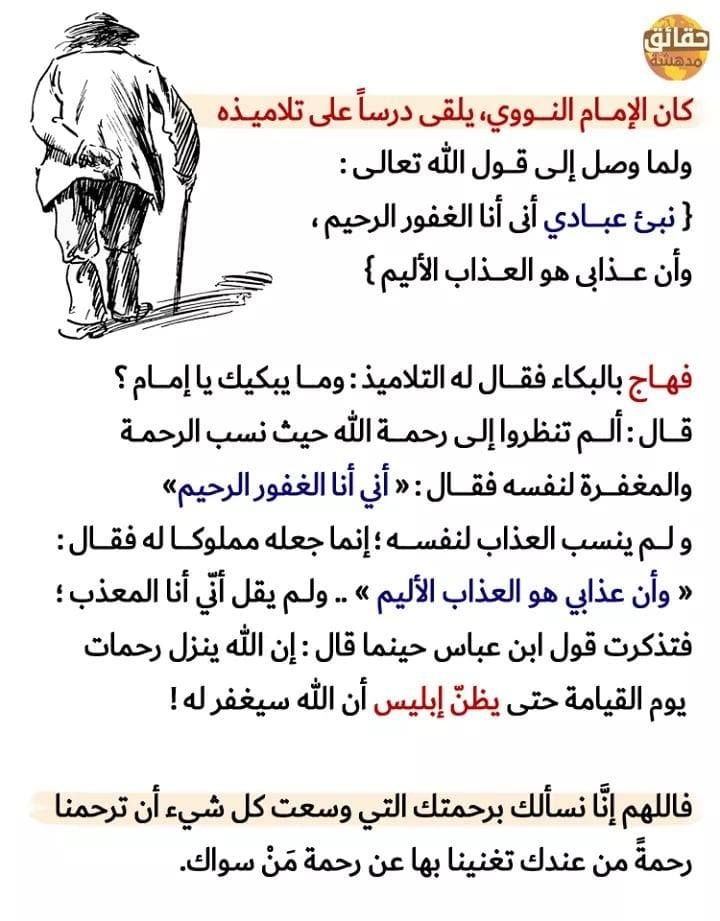 Pin By امال العراقيه On Quran In 2020 Wise Quotes Sketch Book Wise