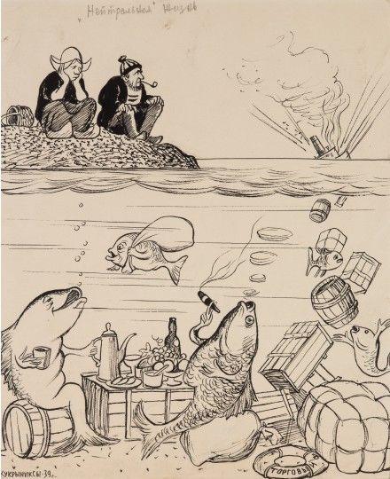 ПАРА рисункам Эйзенштейн (1898-1949 РОССИИ) - 12 марта 2016 Аукцион - Прошедшие Аукционы