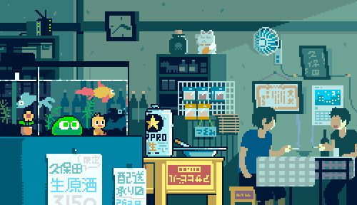 These 8-Bit GIFs Perfectly Capture the Subtle Movements in Everyday Life