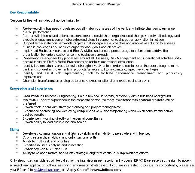 Best Admission Result Bd Images On   Banks Job