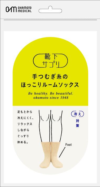okamoto小薬さん06