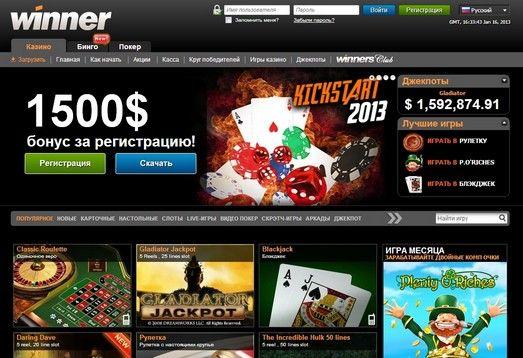 казино вулкан бонус за регистрацию 10000