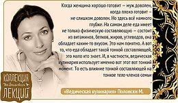Полонски Марианна
