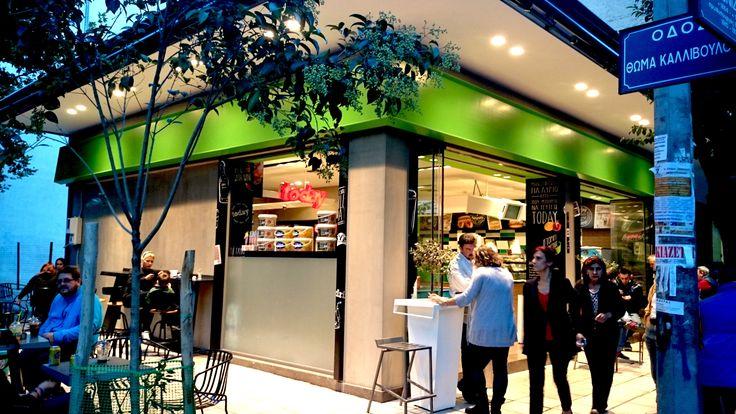 Ελ. Βενιζέλου 96, Αμπελόκηποι today's delicious stores