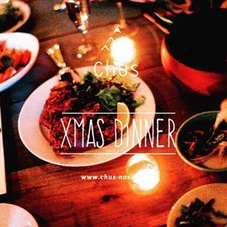 Chusでクリスマスディナーのご予約を開始いたします。  コンセプトは「わかちあう」。 大切な方とお二人でいつもよりゆっくりと。 ご家族やご友人とわいわい。 コース料理を大皿でとりわけながらお召し上がりいただくスタイルです。 【日時】 12/22、23、24  各日18時〜 ご予約制(1日限定4組)  ご予約はお電話にて Chus 0287-74-5156 【料金】 ¥5000税別/人 お二人様より 【Menu】 #食前酒 #冷前菜 #温前菜 #パスタ #メイン #デザート  #チャウス #那須 #黒磯 #クリスマスディナー #クリスマスパーティー