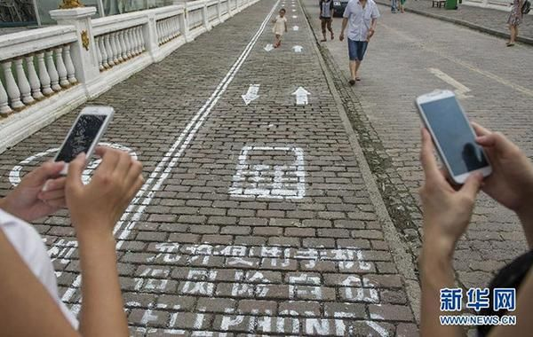 "Chongqing City has set up China's 1st ""exclusive sidewalk for mobile phone users "" to avoid possible crashes on Fri"