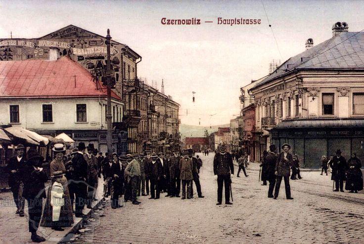 Orașul Cernăuţi. Strada Regele Ferdinand I al României.