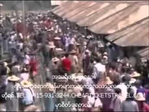 Myanmar song, Lwun Bwel Lashio Thein Aung(Jimmy Jack)- - YouTube