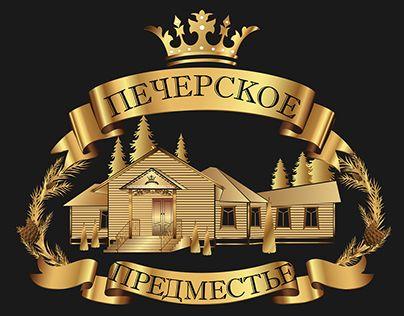 "Check out new work on my @Behance portfolio: ""Pecherskoe Predmestie authentic restaurant logo"" http://be.net/gallery/60207215/Pecherskoe-Predmestie-authentic-restaurant-logo"